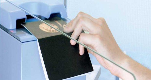 web-e-passport
