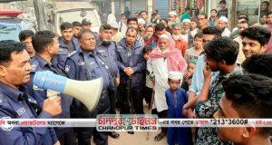 Police block raid